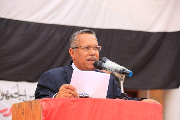 أحمد عبيد بن دغر يعلن نهاية أزمة سقطرى