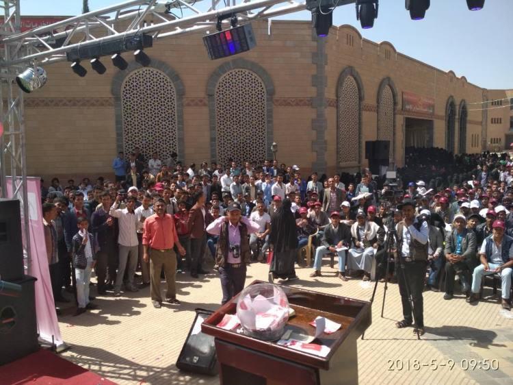 يمن موبايل تقيم مهرجانها الترويجي في جامعة ذمار وتفتح معملاً للحاسوب