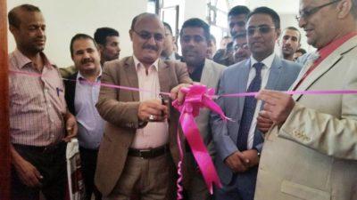 يمن موبايل تفتح معمل الحاسوب في جامعة ذمار