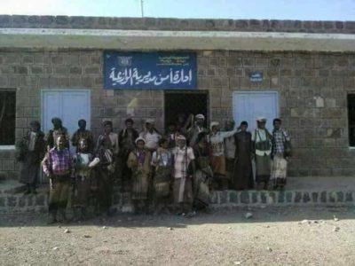 مقر إدارة الأمن في مديرية الوازعية محافظة تعز