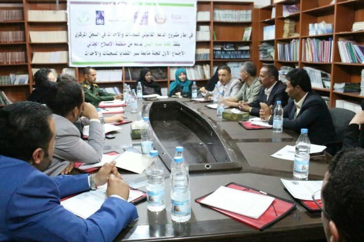 اتحاد نساء اليمن يتابع قضايا السجينات وأحداث السجن المركزي