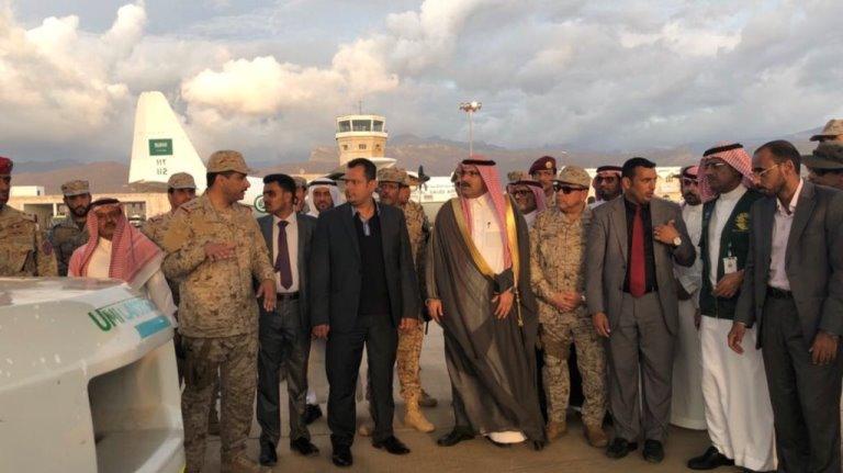 السفير السعودي يصل سقطرى ويعلن افتتاح مكتب لبرنامج إعمار اليمن بالجزيرة