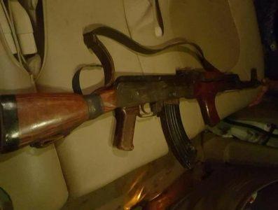 السلاح المستحدم في الجريمة