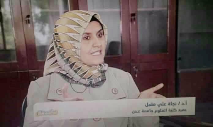 آل مجور يعزون الزامكي بفاجعة الدكتورة نجاة مقبل وولدها سامح.. بيان