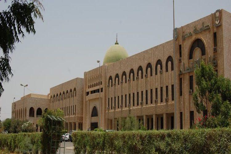 جامعة عدن تستنكر اغتيال الدكتورة نجاة علي مقبل وتصفها بالجريمة الشنعاء