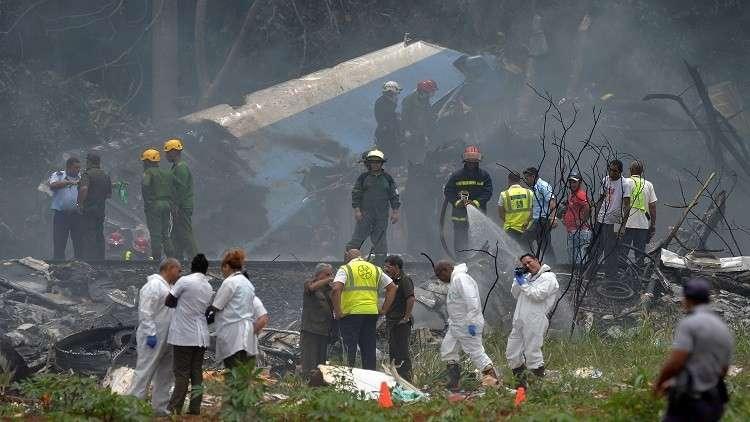 تحطم طائرة ركاب في كوبا على متنها أكثر من 100 شخص.. صور