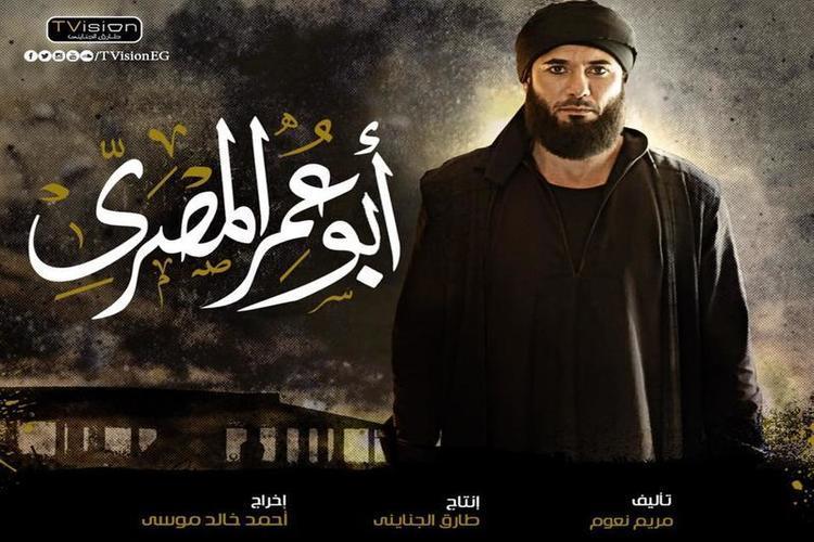 مجلس الإعلام يرد على السودان حول مسلسل أبوعمر المصري: لا يسيء