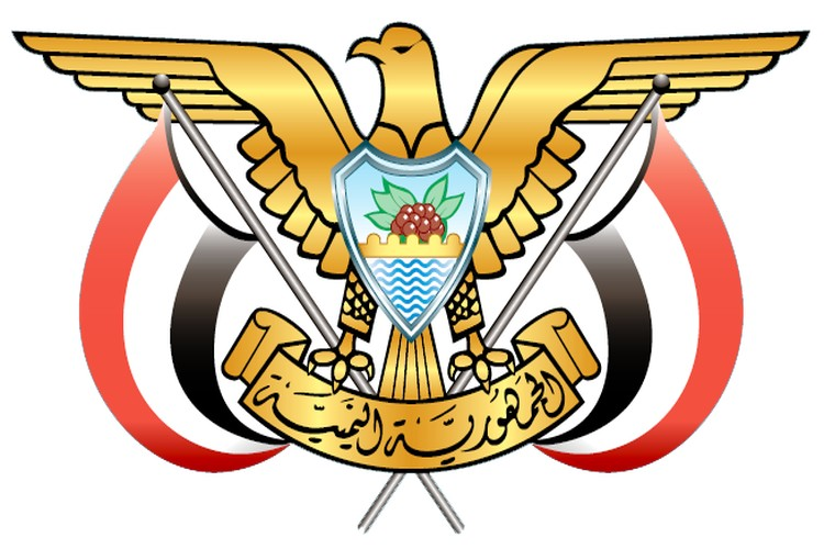 هادي يعين وزراء التخطيط والكهرباء والعدل ومحافظاً لشبوة.. أسماء