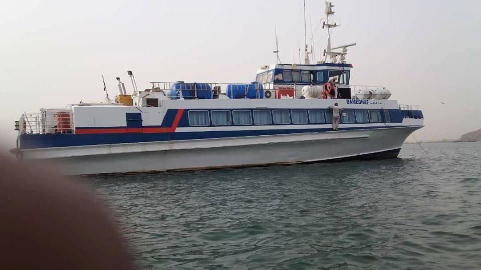 باخرة تابعة لمنظمة الهجرة الدولية تصل ميناء الحديدة لإجلاء أجانب