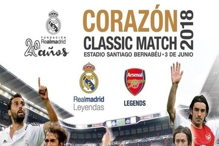 """أساطير ريال مدريد وآرسنال يجتمعون في """"كرة قدم من أجل الطفولة"""""""