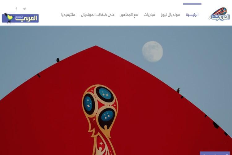 العربي الجديد يطلق موقعاً لمونديال روسيا 2018.. فيديو