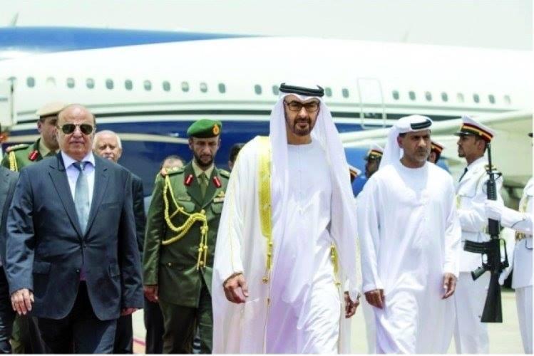 الرئيس هادي يصل الإمارات