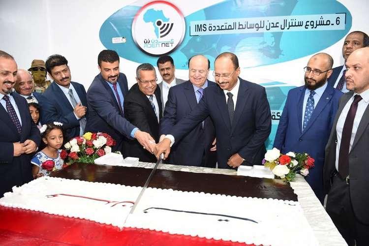 افتتاح عدن نت أكبر مشروع لشبكة الانترنت في اليمن تفاصيل السرعة
