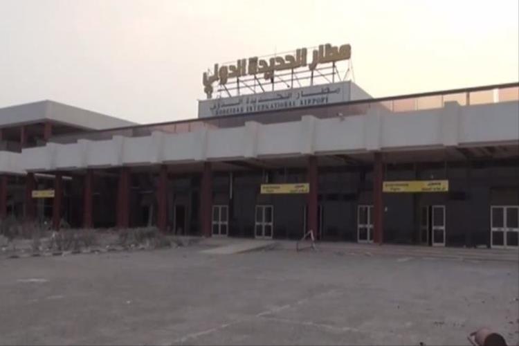 مطار الحديدة الدولي