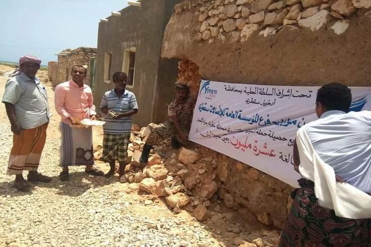 محافظ سقطرى يدشن توزيع تبرعات لمتضررين من إعصار مكونو