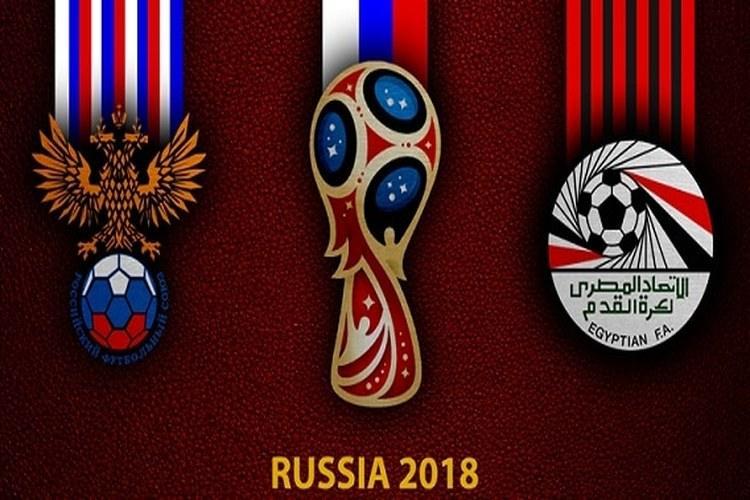 شاهد مباشر.. مباراة روسيا مصر في كأس العالم الليلة