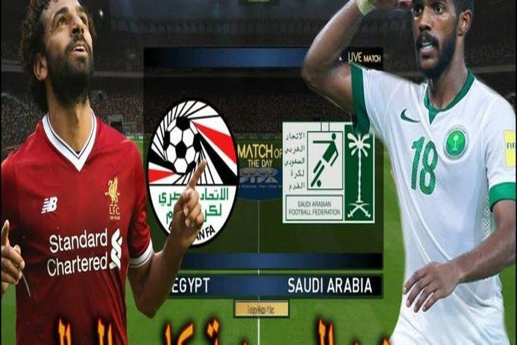 شاهد مباشر.. مباراة السعودية ومصر في كأس العالم