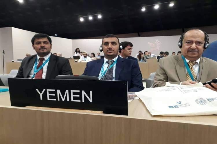 محافظ سقطرى: وفد اليمن ينجح بعدم إدراج الجزيرة بقائمة التراث المهددة بالخطر