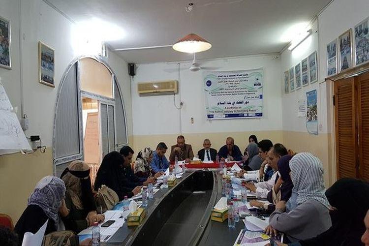 ورشة في عدن حول دور القضاء ببناء السلام بمشاركة مسؤولين