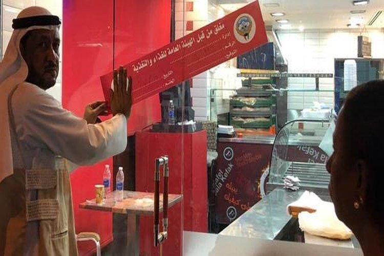 إصابة 149 شخصاً بتسمم غذائي في مطعم بالكويت