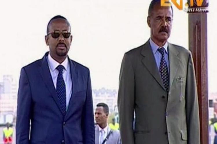 الإعلان عن مصالحة بين إثيوبيا وإريتريا