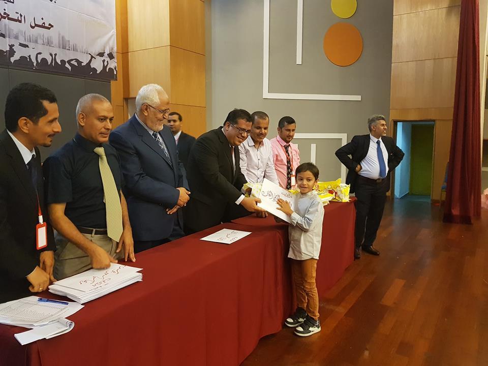 حفل تكريمي لأوائل الطلبة بمدرسة الجالية اليمنية في سلانجور ماليزيا