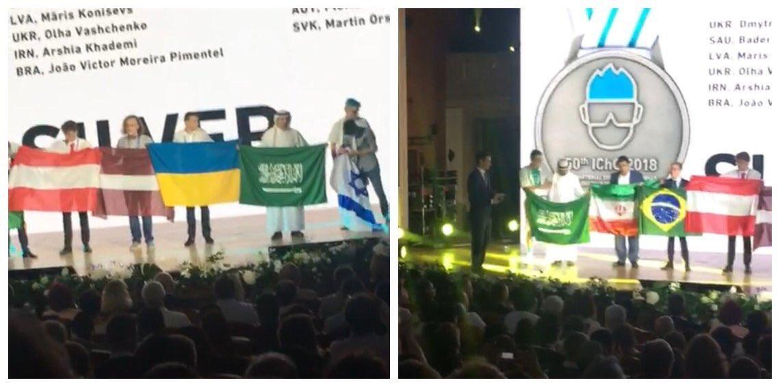 بالفيديو.. هكذا تصرف طالب سعودي مع اقتراب علم إسرائل من راية بلاده
