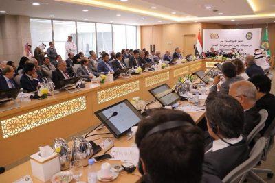 انعقاد المؤتمر رفيع المستوى عن مرجعيات السلام في اليمن بحضور دبلوماسي