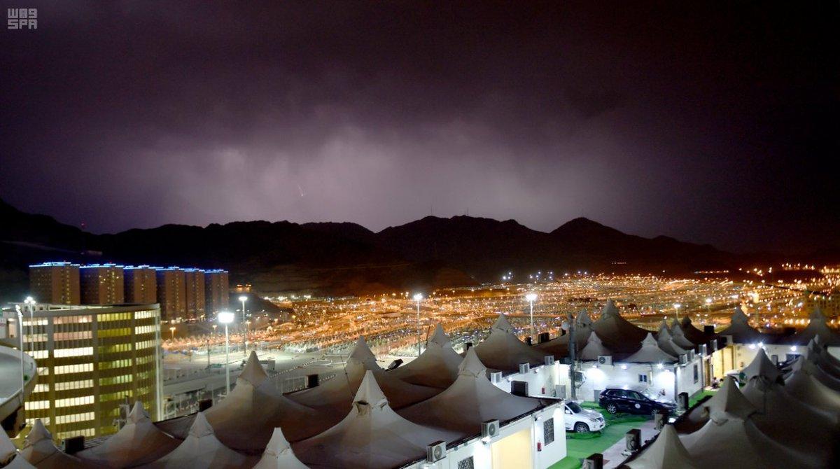 أمطار غزيرة في صعيد عرفات وتجهيزات صحية عشية الركن الأعظم.. فيديو