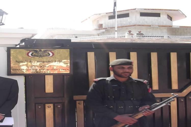 السفارة اليمنية في باكستان تصدر توضيحاً للطلاب المرشحين للابتعاث.. النص