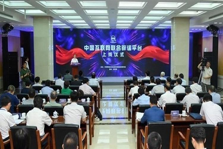 الصين تطلق منصة إلكترونية للقضاء على شائعات الإنترنت