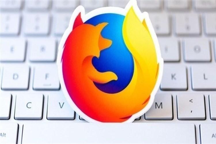 متصفح فاير فوكس يمنع محاولات تتبع متصفحي الإنترنت