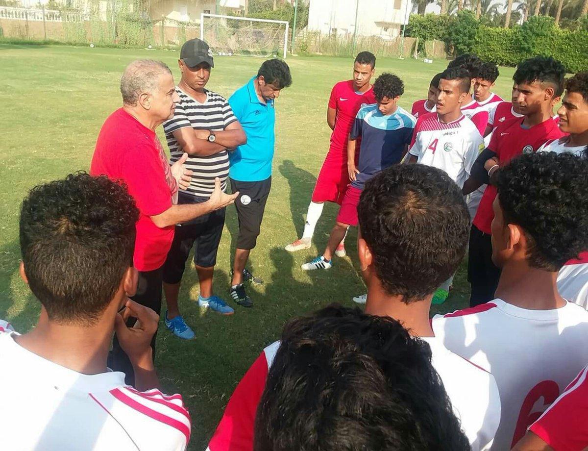 منتخب اليمن للناشئين يقلب تأخره فوزاً بـ5 أهداف ودية مع سيراميك المصري