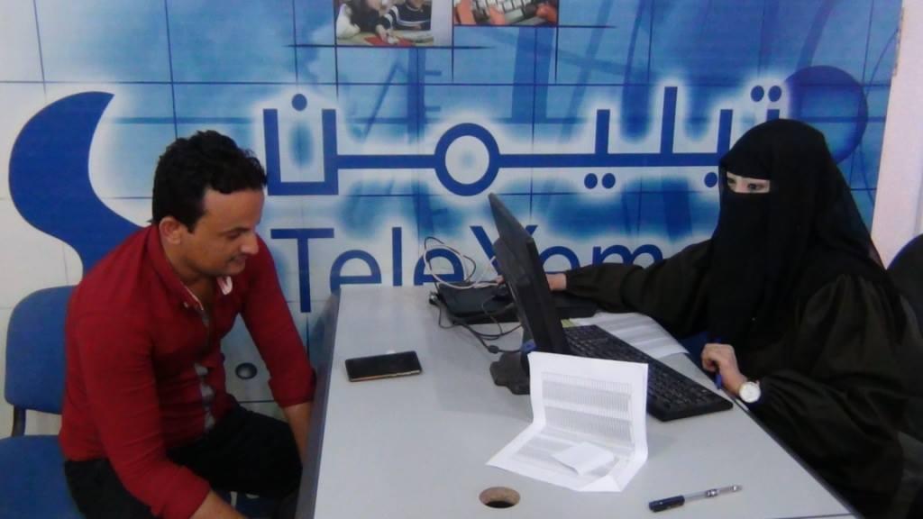 تدشين خدمة عدن نت رسمياً وسط إقبال في اليوم الأول