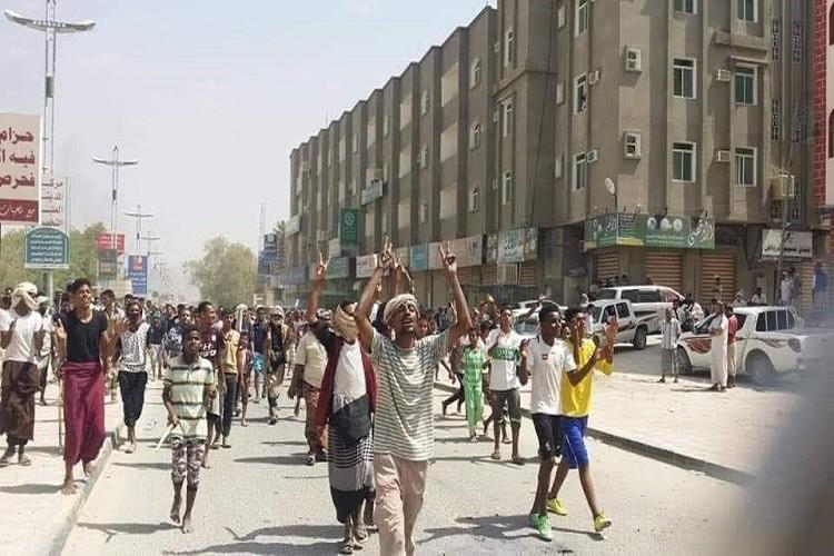 بالفيديو والصور.. احتجاجات في سيئون ضد انهيار العملية المحلية وارتفاع الأسعار