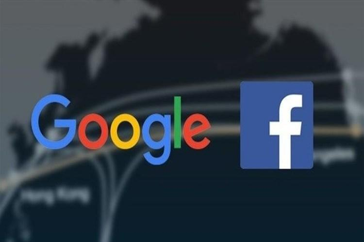 فرنسا: وزير المالية يقترح زيادة الضرائب على غوغل وفيس بوك