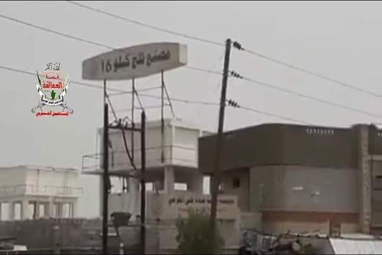 قطع طريق صنعاء الحديدة في منطقة كيلو 16 مع تقدم قوات الشرعة.. فيديو