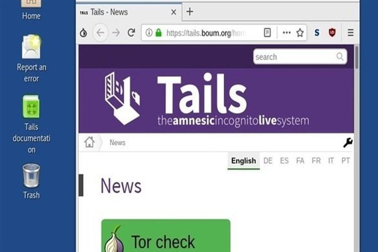 برامج جديدة للحفاظ على خصوصية المستخدم