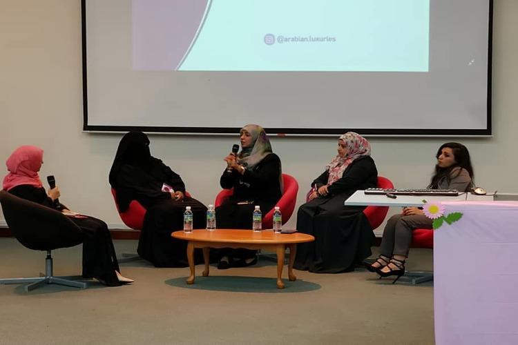 افتتاح أعمال الملتقى الأول لرائدات الأعمال اليمنيات في ماليزيا
