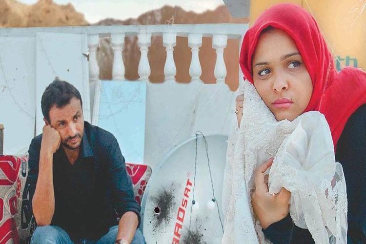 فيلم 10 أيام قبل الزفة: السينما اليمنية تتحدى الخوف والحرب والجوع