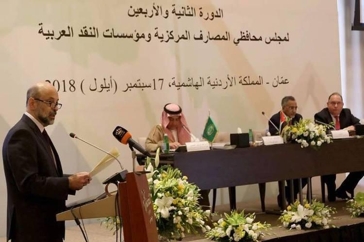 اليمن يرأس اجتماعات مجلس محافظي المصارف المركزية العربية في الأردن