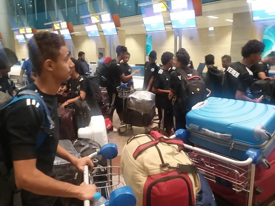 المنتخب اليمني للناشئين يتوجه إلى ماليزيا للمشاركة في نهائيات كاس آسيا