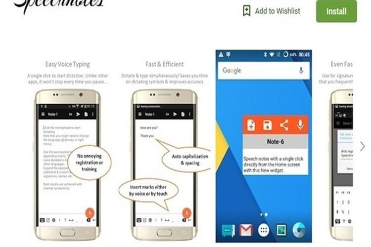 لأصحاب هواتف أندرويد.. تطبيق يحول الكلام المنطوق إلى نص مكتوب
