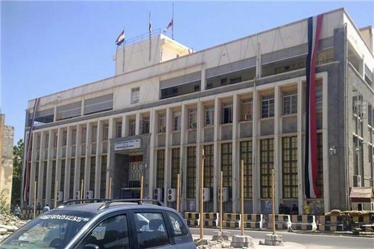 البنك المركزي اليمني في عدن