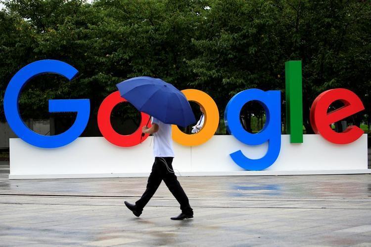 بلجيكا تقاضي جوجل بسبب صور حساسة لمواقع عسكرية
