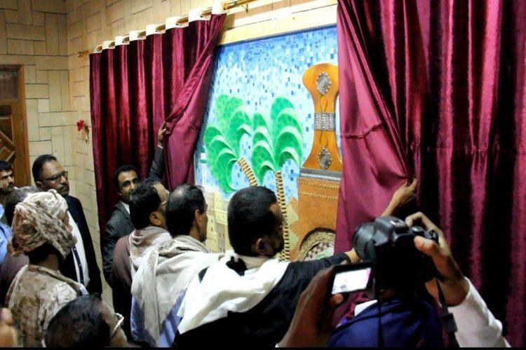 إزاحة الستار عن أول لوحة فنية جدارية بمحافظة شبوة