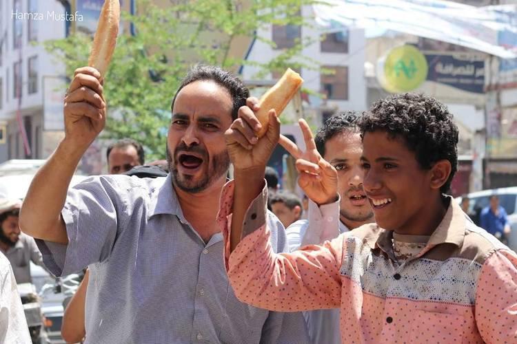تظاهرة في تعز تنديداً بأزمة انهيار الريال اليمني - العملة المحلية
