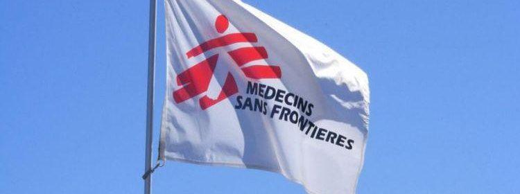 منظمة أطباء بلا حدود
