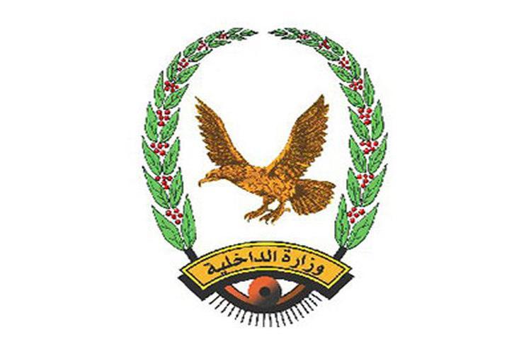بيان هام عن وزارة الداخلية في عدن رداً على المجلس الانتقالي الجنوبي