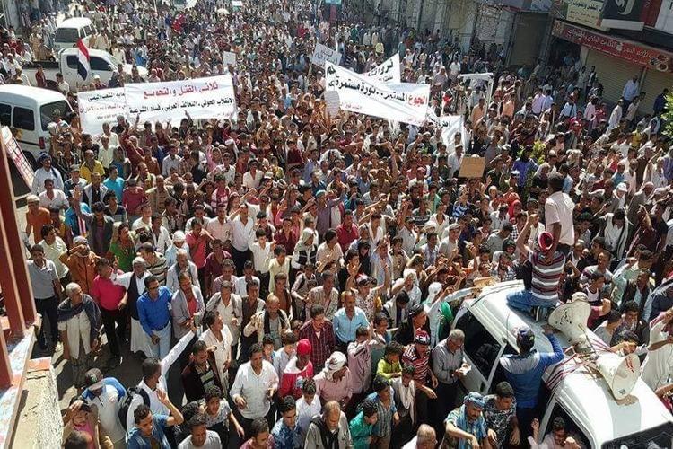 تظاهرة في تعز احتجاجاً على أزمة الريال